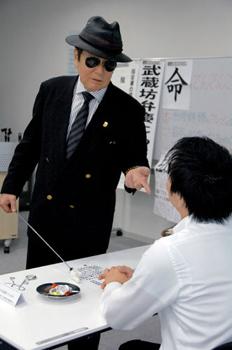 愛媛県暴力追放推進センター/第2...